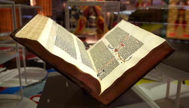 Gutenberg-bibelen